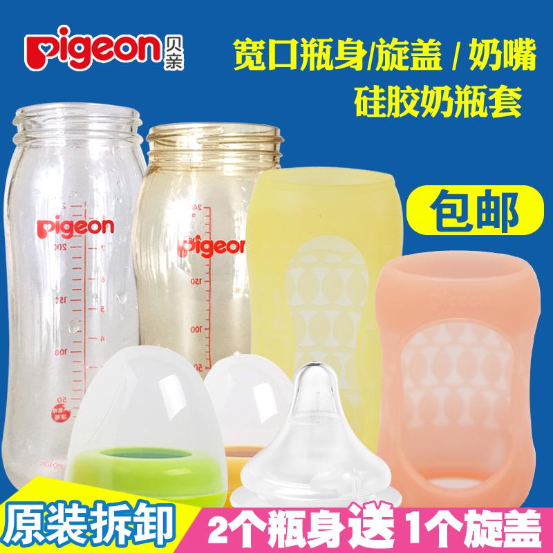 硅胶奶瓶旋盖