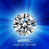 Weide Diamond 20 points 50 points 1 carat for wedding ring female ring loose diamond custom jewelry diamond ring GIA certificate