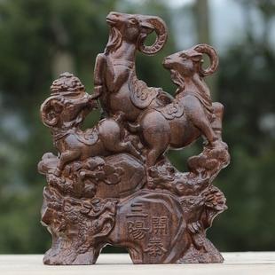 【精雕实木】越南天然沉香木雕摆件生肖羊三羊开泰木质风水工艺品