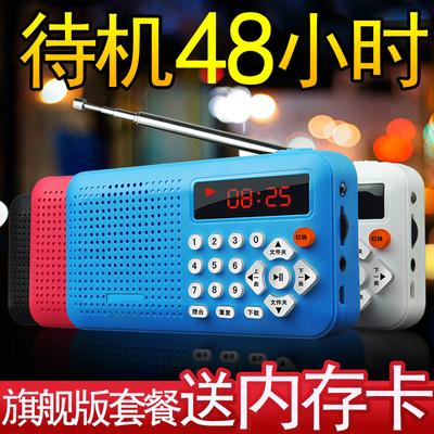 便携式外放音箱