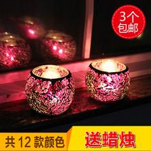 创意欧式马赛克玻璃蜡烛台婚庆餐桌道具烛光晚餐供佛摆件3只 包邮