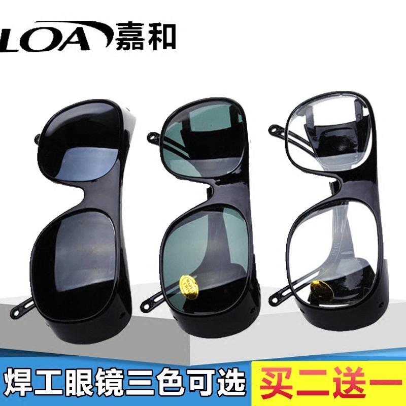 Сварочные очки Артикул 540432360662