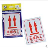 Zarlink ZL0109 self-adhesive label 90*120mm this face up 12 sheets / this red sticker