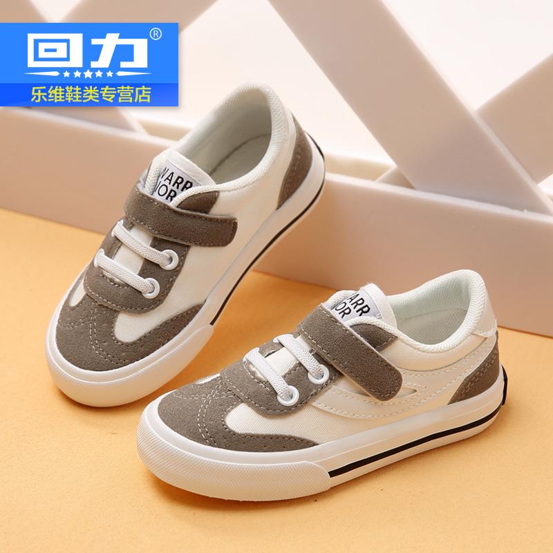 回力2018童装小孩儿童鞋子男童春秋鞋男孩布鞋小学生白鞋运动球鞋