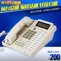 出办公家用程控交换机集团电话交换机分机8进1咏翔程控电话交换机