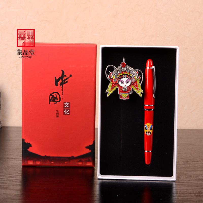 北京纪念品