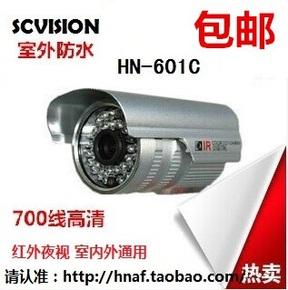 华南威视彩色红外防水摄像机红水枪机带夜视摄像头监控器高清