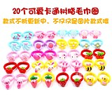 Children's hairline hairband on sale every day baby cute cartoon color hairband does not hurt hair towel ring trumpet