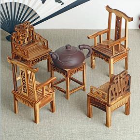 创意复古福字木工艺品迷你桌椅家具小摆件手工道具家居装饰品礼物