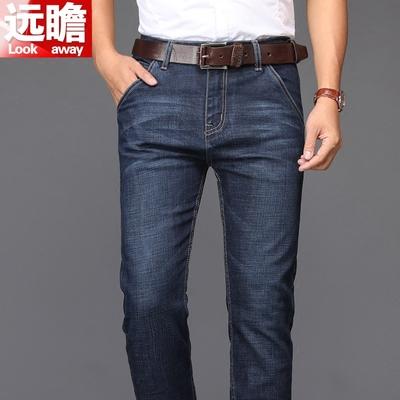 夏天牛仔裤男宽松直筒男裤青年夏季休闲男士长裤新款大码薄款裤子