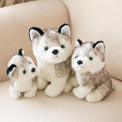 可爱仿真小狗哈士奇毛绒玩具玩偶娃娃机公仔生日礼物送孩子女生