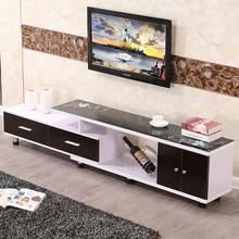 现代简约伸缩电视柜茶几 组合钢化玻璃客厅电视柜小户型壁挂宜家