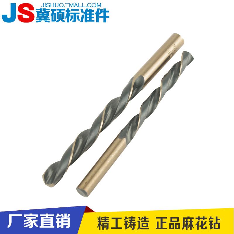 铝合金专用钻头