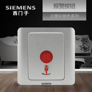 西门子紧急按钮开关插座 远景彩银86型手动报警器按钮消防面板