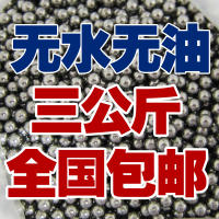 Steel ball 8 mm special offer 10 kg 8mm steel ball 8.5mm9mm10mm rigid ball marbles slingshot steel ball