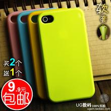 IPhone4/4s手机壳苹果4S保护套iphone4s手机套4S硅胶软外壳手机套