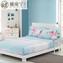 Sleeping Kangning Home Textile Cotton Bed Hay Single and Double 1.5m1.8m Bed Anti-skid Pure Cotton Protective Cover