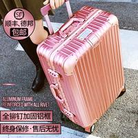 爱费罗铝框拉杆箱20登机箱子24万向轮26托运旅行箱29寸密码行李箱