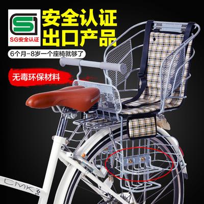 宝宝自行车后座小椅
