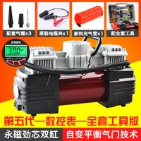 非常爱车载双缸充气泵便携式12V汽车越野车电动打气泵高功率气泵
