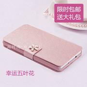 华为 荣耀3C畅玩版 手机壳 Hol-T00 U10手机保护皮套 外壳翻盖式