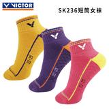 正品胜利VICTOR羽毛球袜 维克多加厚毛巾底袜子运动女袜透气SK236