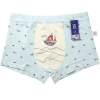 Love children's underwear men's boxers cotton 10-12 years old children 13 years old boy boy 8-12 student pants