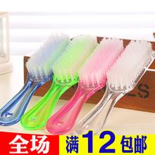 好帮手刷子板刷洗衣刷子软毛鞋 塑料刷子清洁刷浴缸刷长柄洗鞋