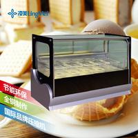 凌美 BQLG-1.2TF 台式冰淇淋柜 冰淇淋球 速冻柜 冷冻展示柜冷柜
