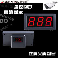 Banknote Counter Accessories Universal External Display Large Display Banknote Counter Bank Special Monitoring External Display 古鳌康艺维融灵岳信达Detector Double-sided Display Oak Xuan