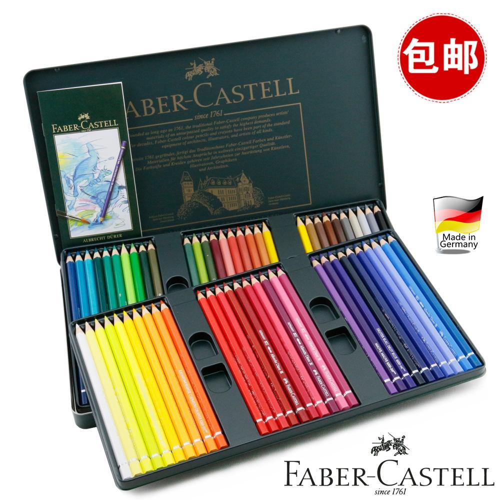 包邮 进口德国辉柏嘉绿铁盒120色油性彩色铅笔/水溶 大师级彩铅5元优惠券