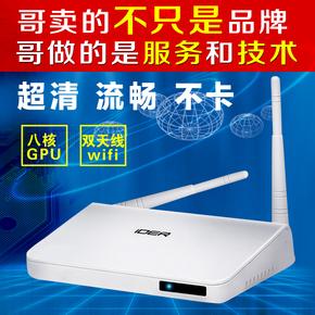 8核网络电视猫机顶盒家用 直播高清无线wifi移动电信宽带电视盒子