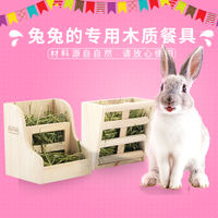 CARNO Kano rabbit guinea pig Dutch pig chinchillas wooden grass frame wooden two-in-one food bowl external grass frame