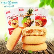 马来西亚进口零食品 爱美味苹果菠萝草莓蓝莓酱夹心曲奇饼干120g