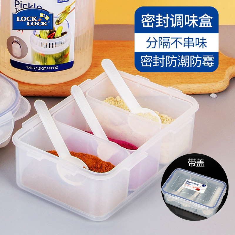 韩国进口厨房用品