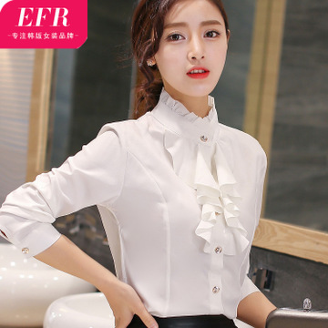 efr新款长袖立领荷叶花边衬衫职业修身女士韩版冬大码荷叶边衬衣
