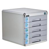 FX858五层文件柜铝合金资料柜桌面文件收纳柜带锁