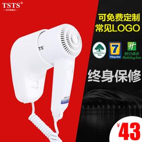 TSTS 酒店宾馆浴室卫生间家用干发器干肤器挂墙壁挂式电吹风机