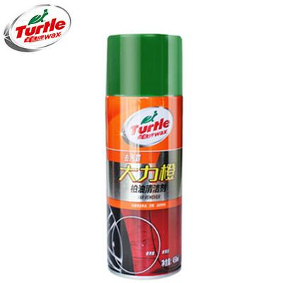 不干胶清除剂柏油清洗剂去污漆面虫胶带布沥青汽车用除胶剂清洁液