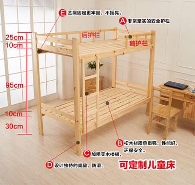 高低床实木上下床全实木