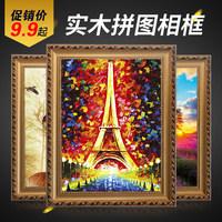 实木油画相框欧式A4 7 20 24 30 36寸4k8k拼图画框挂墙 创意画框