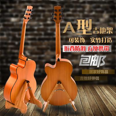 红星吉他架子 尤克里里小提琴电木小吉他架 实木竹制折叠吉他支架