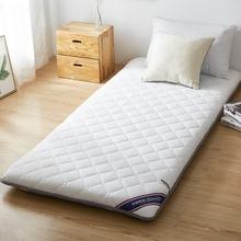 学生床垫90海绵0.9m1单人80上下铺1.9床褥子0.8米190cm2宿舍垫被