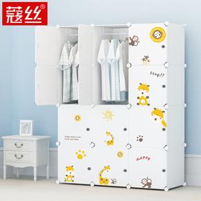 蔻丝简易儿童衣柜小孩男童可爱塑料婴儿收纳柜子宝宝卡通储物衣橱