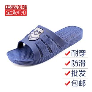 特价新款夏季英伦居家室内浴室防滑耐磨软底男士凉拖鞋厂家