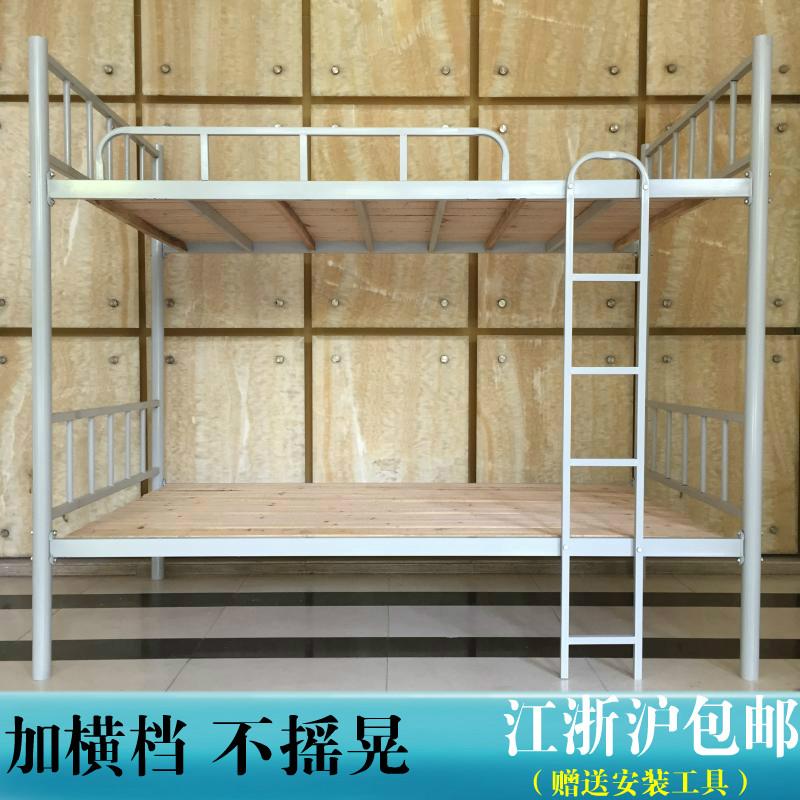 高低床1米