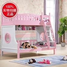 实木高低床粉色儿童床女孩 公主床上下床双层子母床儿童家具组合