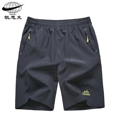 夏季户外速干裤男士短裤宽松轻薄款登山运动裤透气大码中裤五分裤