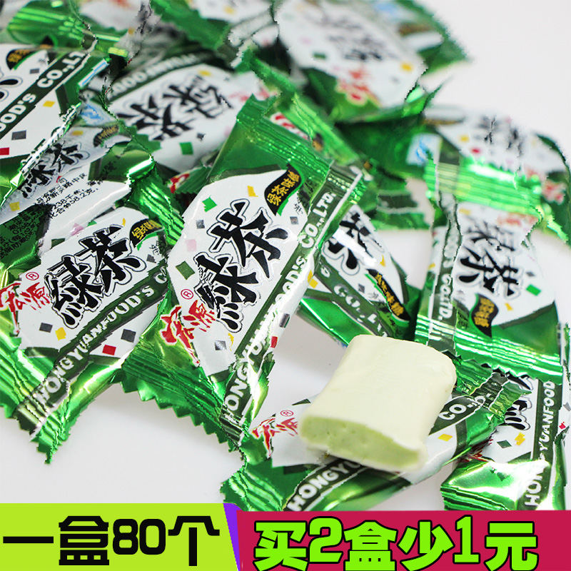 宏源奶糖小时候混合装好吃的味散装小时候的儿时糖果小零食成人款