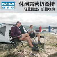 Decathlon outdoor folding chair folding stool fishing chair camping portable portable leisure seat stool QUNC